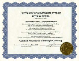 University of succes strategies international